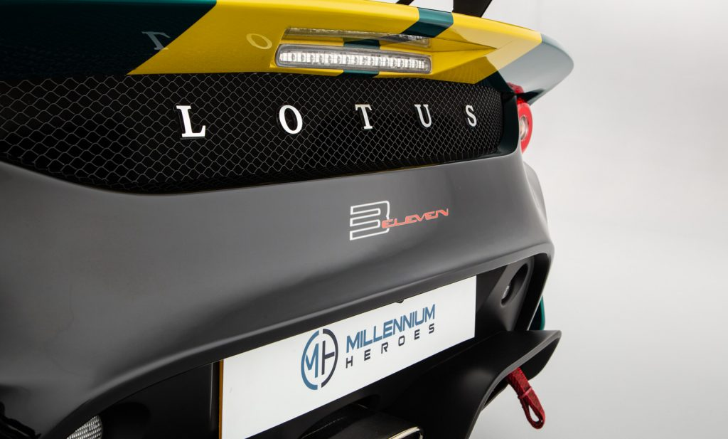 Lotus 3-Eleven Road For Sale - Exterior 13